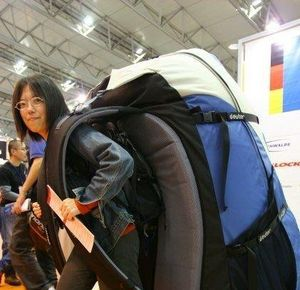 Big-Backpack_fb_31071.jpg